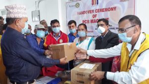 pcr machine donation