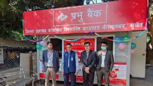 prabhu bank counter 1