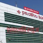 prabhu bank office