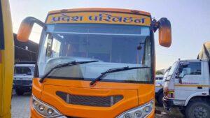 pradesh bus