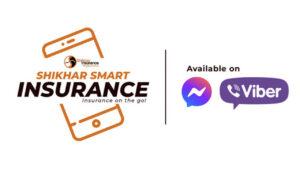 sikhar insurance