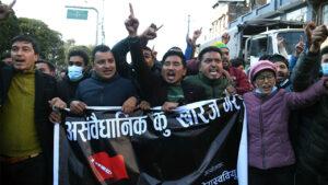 Anfsu Protest Against samsad bighatan