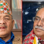 Bamdev gautam and prachanda