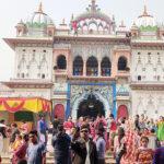 Bibaha Panchami Janakpur