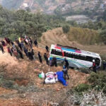 Gorkha Bus Accident