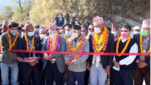 HB Gandaki kr adikhari