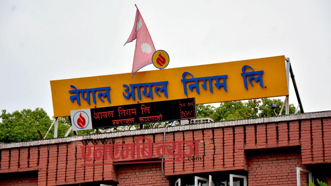 Nepal oil neegam