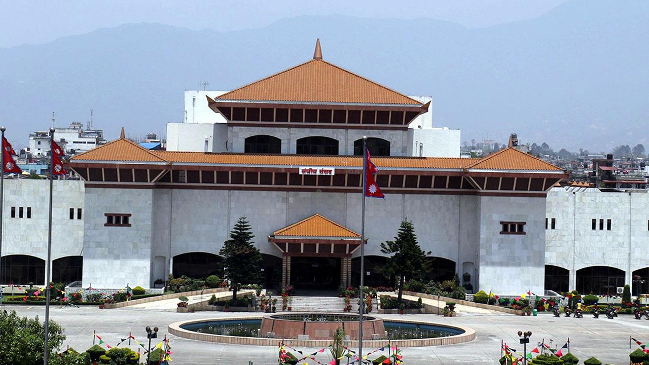 Parliament Samsad