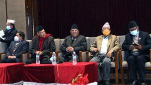 Prachanda Madhav Nepal jhalanath khanal narayankaji shrestha
