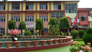 Pradesh 1 sabha