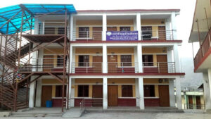 Sahayogi Mahabidhyalaya Kathmandu Gokarna
