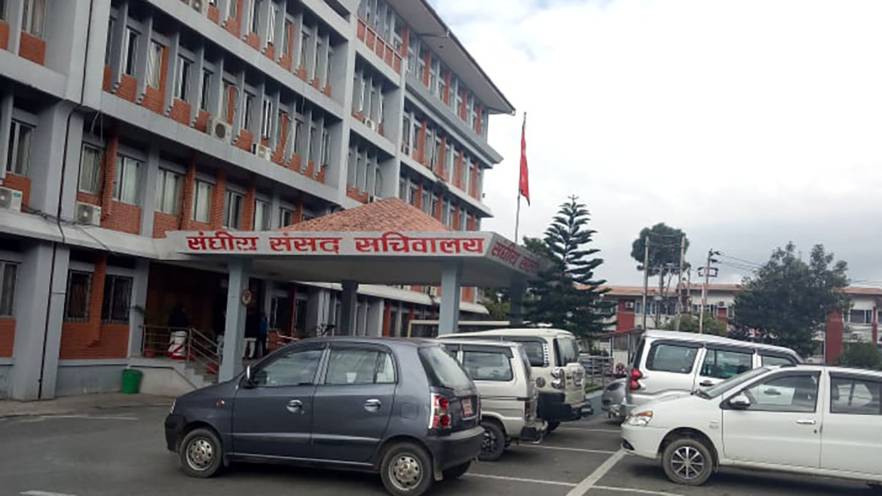Samsad Sachiwalaya