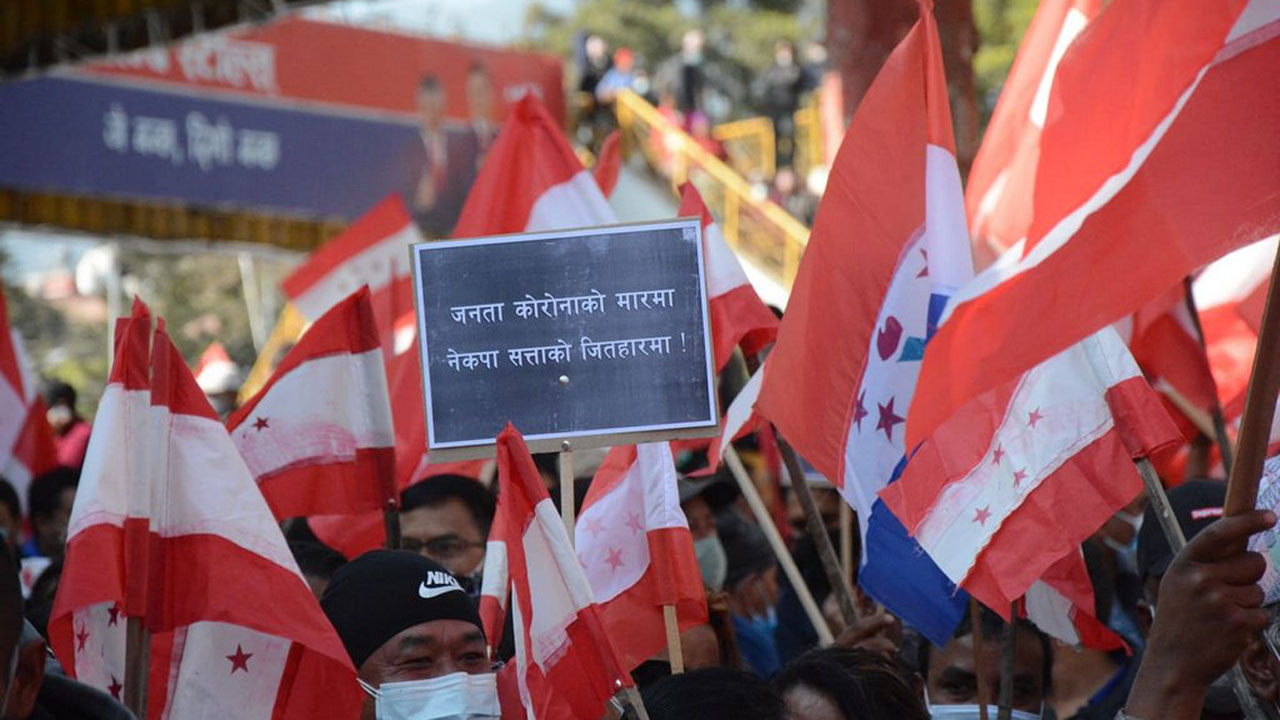 congress protest 6