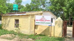 corona hospital dhangadhi