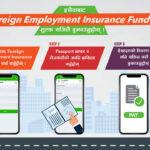 foreign employment insurance
