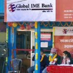 global bank branchless counter