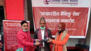 global ime bank bardiya branch