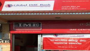 global ime bank branch