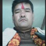 indra bahadur