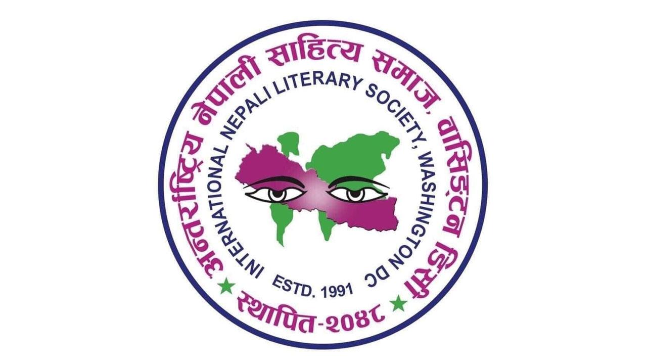 international nepal