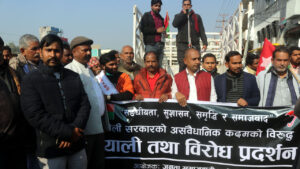 jsp protest bhairahawa