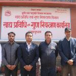 khadyana division pradesh 2