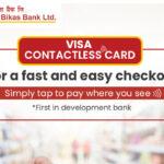 mahalaxmi visa card