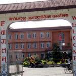 mechinagar municipality