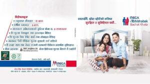 mega bank offer