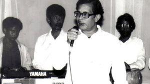 narayan gopal