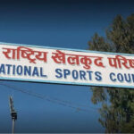 national sports council