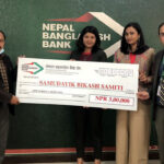 nb bank donation