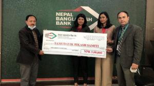 nb bank donation
