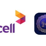 ncell and miss nepal 2020