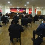 ncp standing meeting