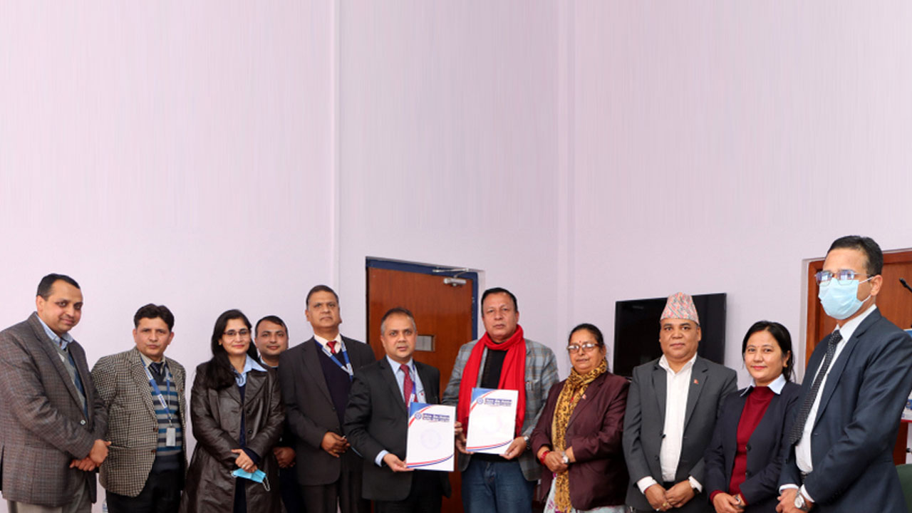 nepal bank and ratnanagar aggrement