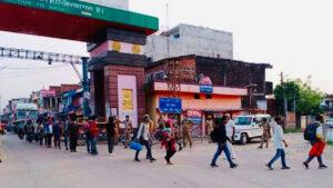 nepal india border