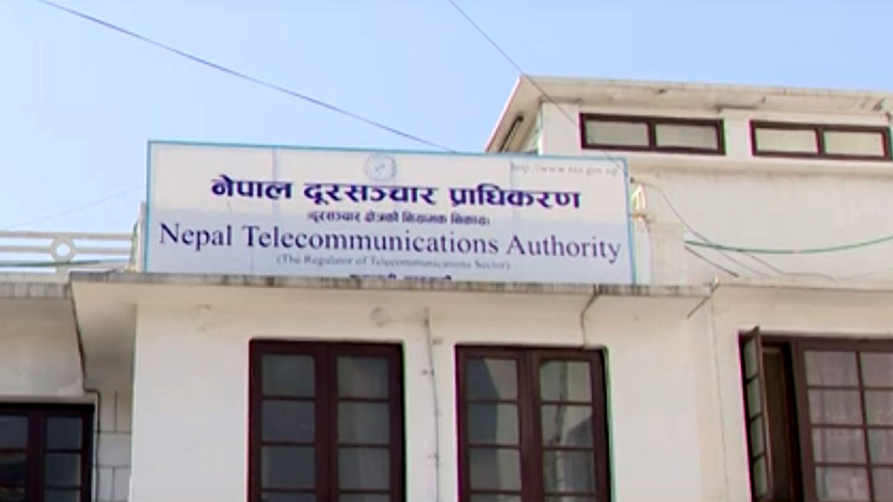 nepal telecommunication authority