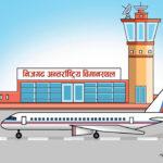 nijgadh airport