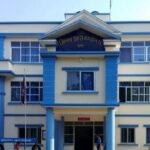 police office surkhet
