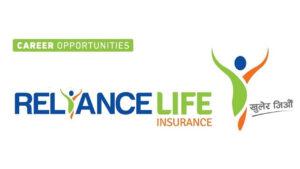 reliance life insurance job vacancy