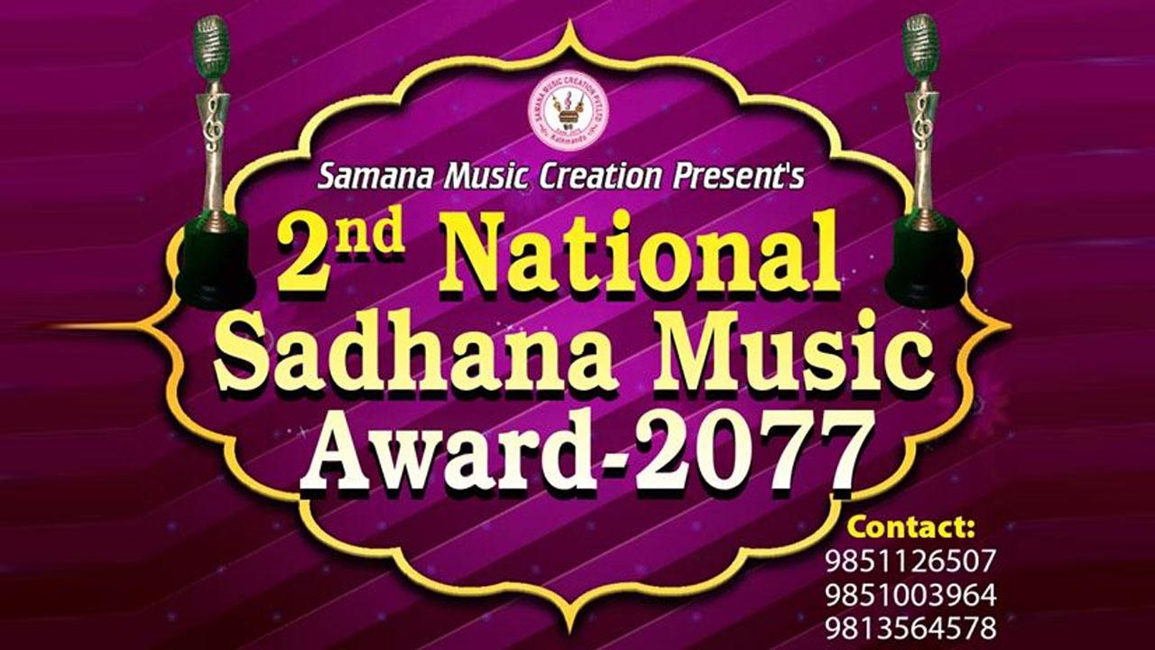 sadhana music award