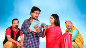 Chha Maya Chhapakkai Full Movie