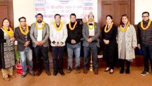 JBS Pokhara