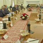 Nepal India Meeting