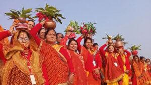 Uttarayani