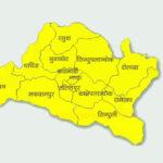 bagmati pradesh map