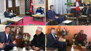 beri with ministers