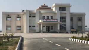 bhansar