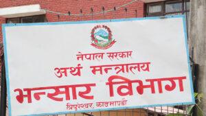 bhansar office